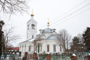 Бетон Загорново